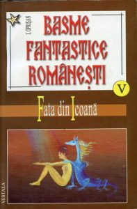 BASME FANTASTICE – 5