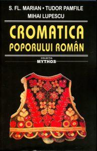 Cromatica pop rom – 1