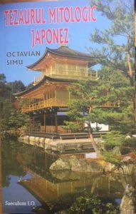 MITOLOGIC_JAPONEZ-1.jpg