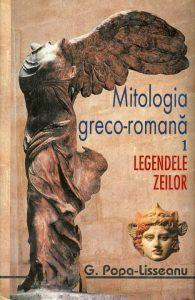 Mitologia greco-romana, 1