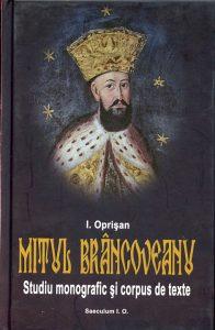 Mitul Brancoveanu