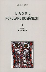 basmele populare romanesti, vol.1