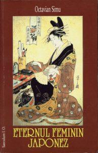 eternul feminin japonez