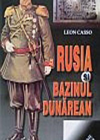 rusiabazinul